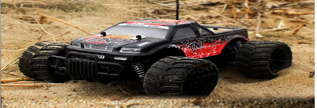 Huanqi 543 RC Racing Car Toy