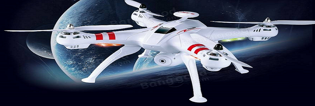 Bayangtoys X16 Quadcopter